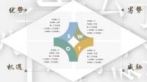 【文字创意】新中式大气可视化商业模版示例7