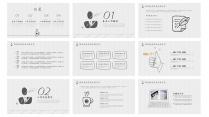 创意手绘风计划总结工作汇报商务演示通用设计示例3