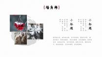 【言·斜枝】寒冬傲雪国风示例4