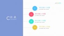 【免费1】多彩简约清晰时尚商务模板示例3