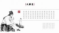【言·斜枝】寒冬傲雪国风示例5