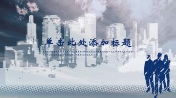 手绘风商务PPT模板【牛刀小试】