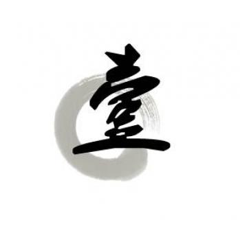 ppt素材 ppt元素 【古典矢量图片】水墨序号   爱