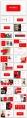【简约商务】红色大理石创意排版多用途商务模板示例3