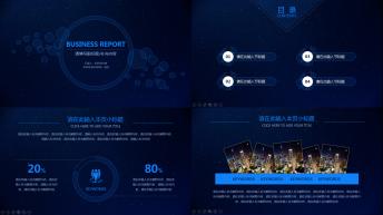 【深色大气星空商务模板08】清晰简约蓝色创意报告