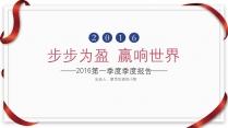 【丝带系列】【年终总结】极简商务销售汇报模板-01