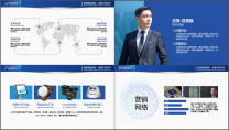 【完整框架】大气稳重公司介绍企业宣传品牌推介PPT示例4