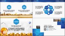 【完整框架】大气稳重公司介绍企业宣传品牌推介PPT示例7