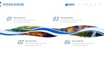 蓝色(三十八)大气工作报告模板【264】示例3