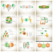橙绿色图表(关系、说明、分析)12个