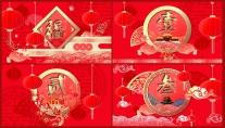 【请您欣赏】古风经典传统贺岁中国风古典花纹模版示例3
