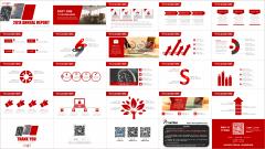 【合集】4套红色简约实用年度总结汇报PPT模板示例3