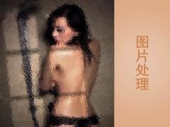 【图片处理基础公开课】馆长-2013.6.20