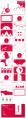 【和风·樱花】简约小清新日式风格PPT模板示例8