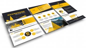超级简约精美黄黑经典商务实用PPT模板-2