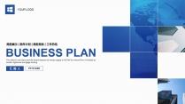蓝色科技IT公司企业项目推介PPT