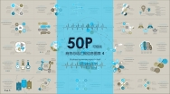【50P可视化】简约大气商务总结汇报信息图表5