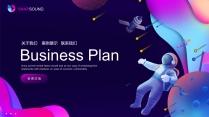 【极致商务】太空主题公司企业工作总结PPT(七)