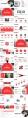 红色年终总结、商务汇报通用模板01(附教程)示例3
