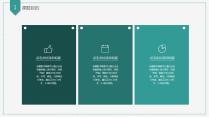 [完整框架]简洁实用毕业课题论文答辩通用PPT模板示例4