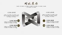 【文字创意】新中式大气可视化商业模版示例5