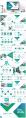 蓝绿画册—高端简约工作总结计划商务PPT示例4