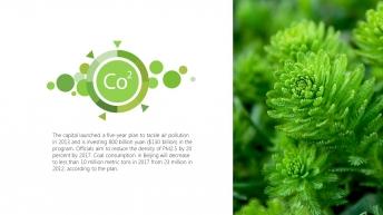 【小清新-扁平化】生态公益宣传&新能源环保技术推广示例6
