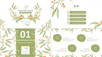 【小清新系列2】绿色极简小清新唯美花草ppt模板示例3