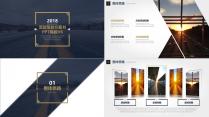 【动态】欧美范商务大气活动策划方案书模版6