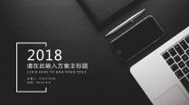 【杂志风商务报告模板16】冷色系黑白色欧美时尚科技