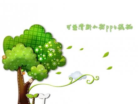 可爱手绘小树