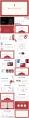 【新中式商務】紅白金工作通用模板12示例3