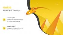 【黄色28】大气商务工作报告PPT模板【200】示例5