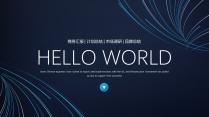 【商務中國】簡約科技互聯網大數據公司工作PPT