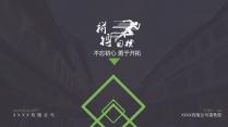 青春活力绿色醒目杂志PPT模板