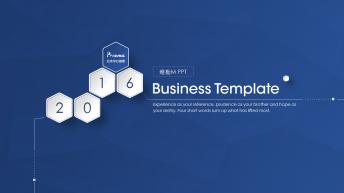 【动画PPT】商务蓝动画,告别枯燥模板9.0
