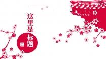 【和风·樱花】简约小清新日式风格PPT模板