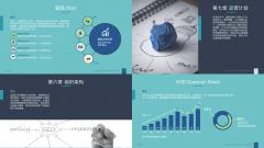 【商业计划书】融资创业金融资本运作通用模板示例6