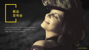 【黑黄双色】纯中文,黑色斜纹背景商务提报模板