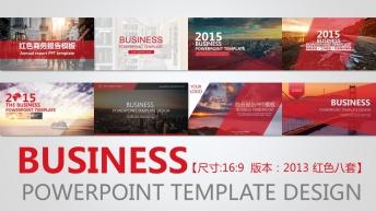 【LOVE RED】红色商务报告模板【八套合集】示例1