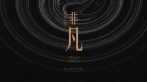 抽象中国风公司文化企业宣传品牌推介PPT