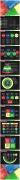 抽象色块简洁通用PPT模板合集(共4套)示例5