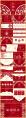 【红袖招】复古印染红怀旧喜庆中国风PPT模板示例8