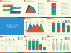 【实用】复古扁平四色多用途商务图表合集·第三季示例5