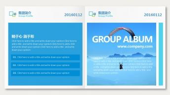 【画册风NO.2】高端蓝色商务模板