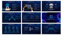 科技建设引领未来智能化信息设计示例4