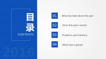 年终总结 工作总结汇报 商务蓝色 通用版示例3