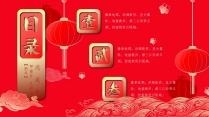 【请您欣赏】古风经典传统贺岁中国风古典花纹模版示例4