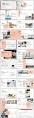 【时尚•简约】杂志式排版PPT模板合集(含4套)示例5