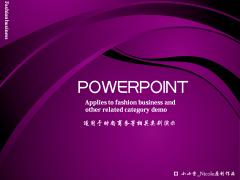 紫色時尚商務PPT模板